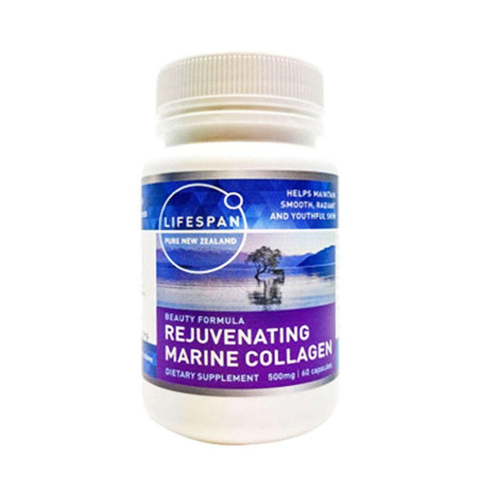 라이프스팬 콜라겐 뉴질랜드 해양성 재생 500mg 60cap