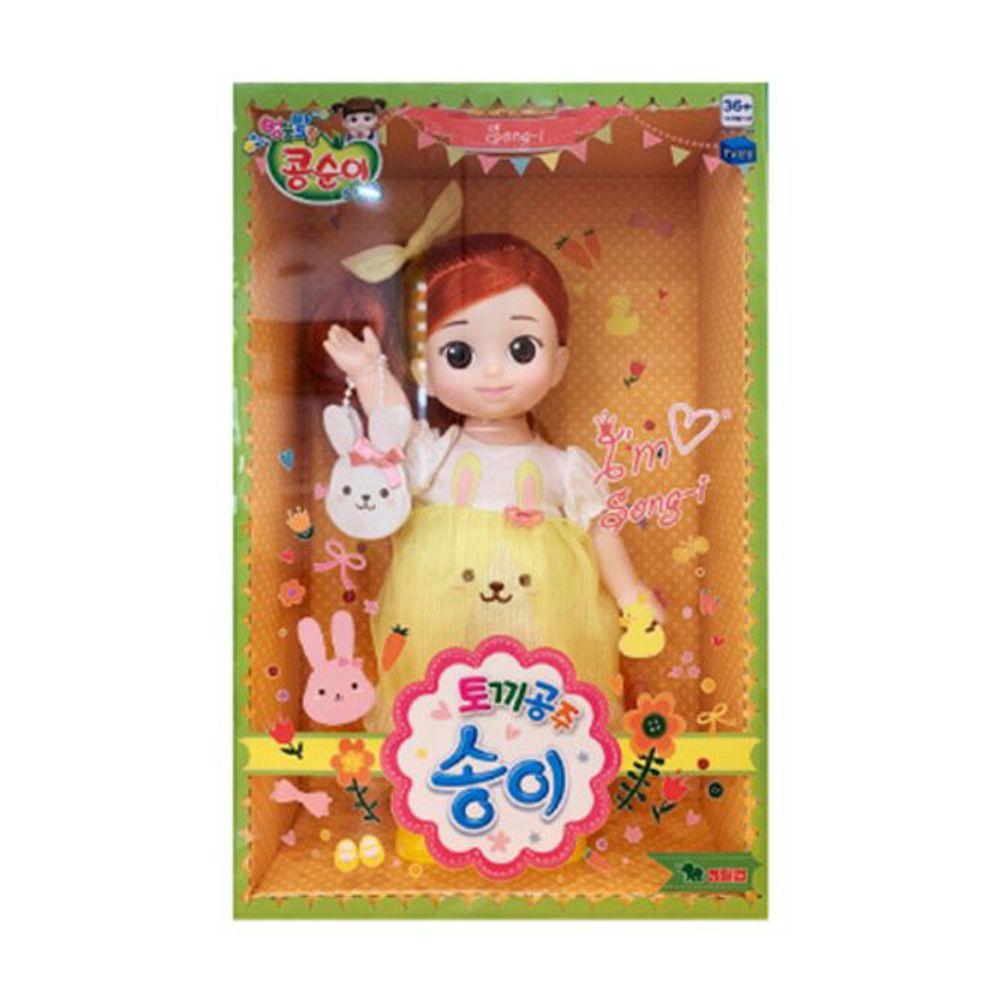 어린이 인형 놀이 공주 장난감 토끼공주 송이