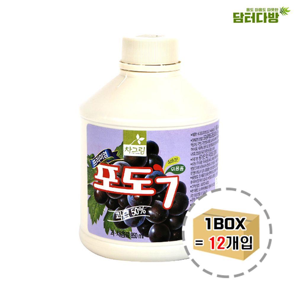 차그림 농축과일원액 포도원액 850ml 1BOX (12개입)