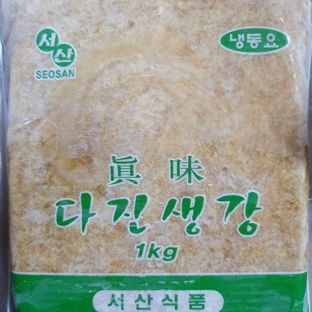 천연향신료 다진생강 1kg