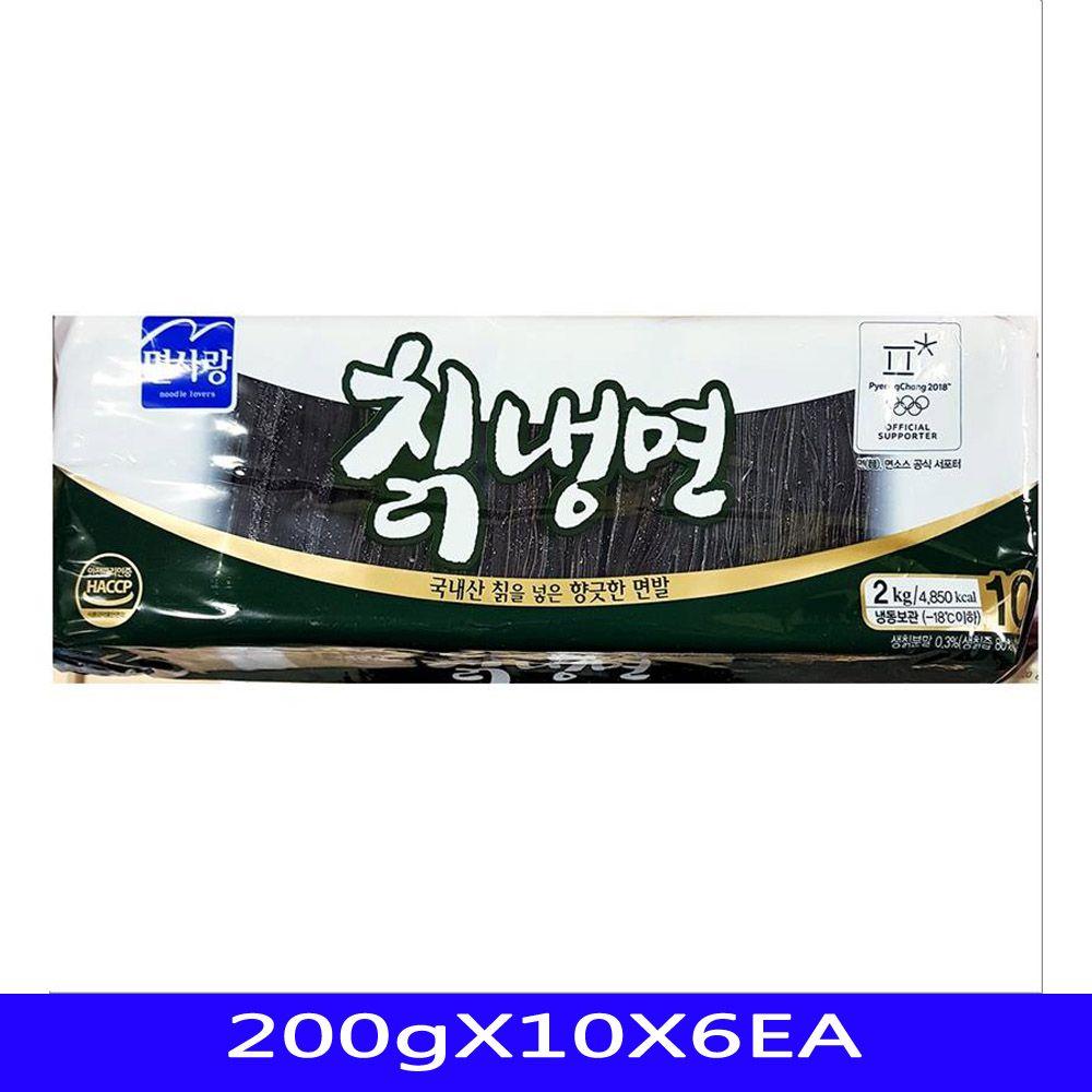 칡 냉면사리 냉동식품 냉면재료 면사랑 200gX10X6EA