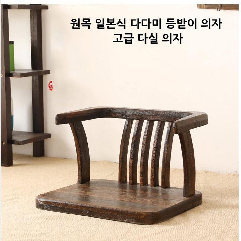 원목 일본식 다다미 등받이 의자 다실의자 사은품증정