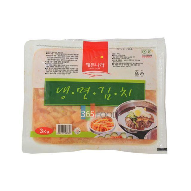 합천 해든나라 냉면김치 3kg