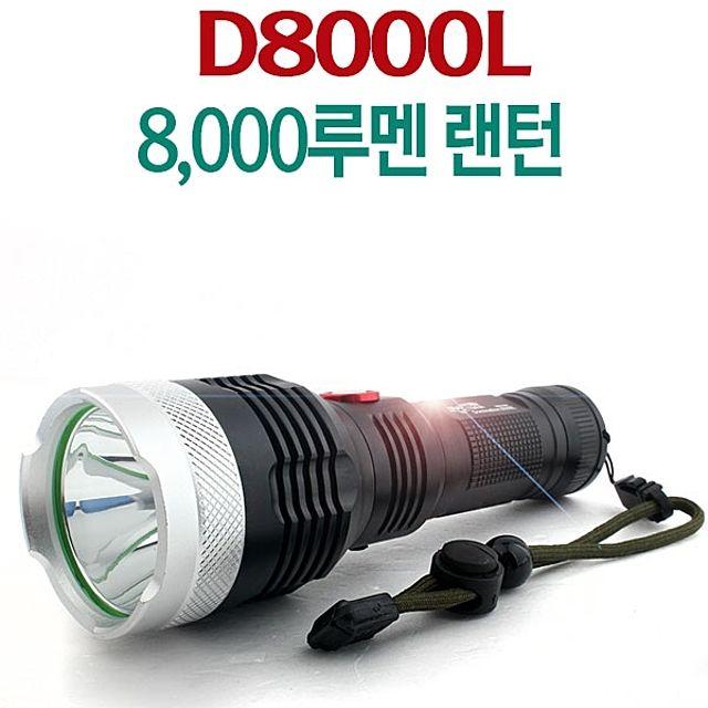 야토 LED 후레쉬 D8000L1 써치라이트 충전식 해루질