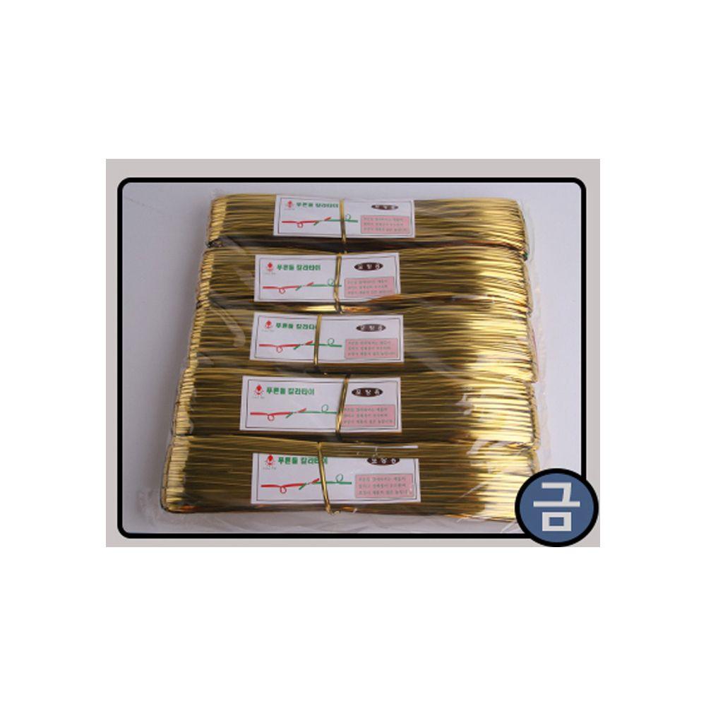포장용 선정리용 타이 140M x 5묶음 금색