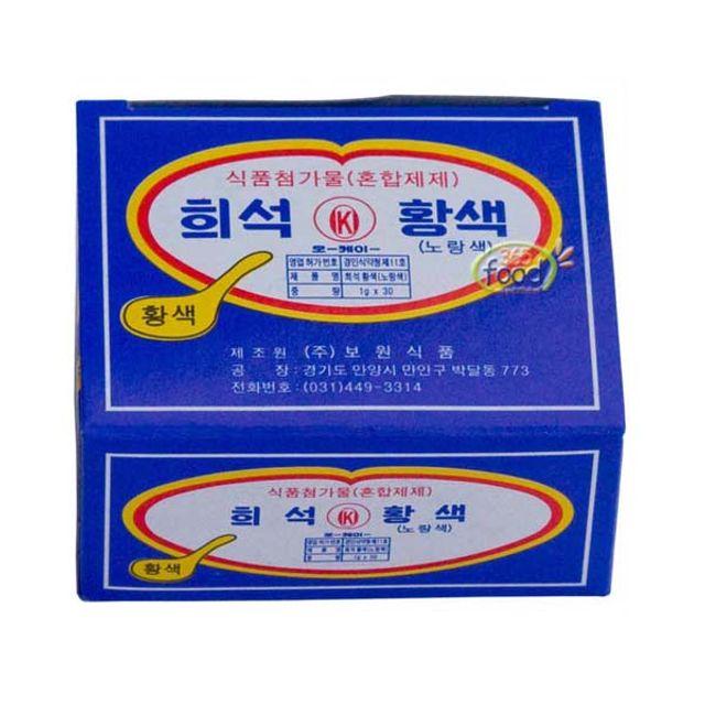 보원 식용색소 황색 30g