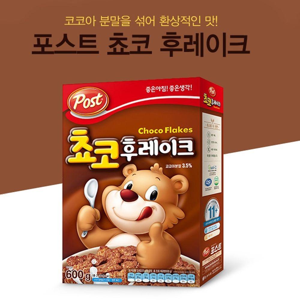 포스트 초코 후레이크 600g 초코맛 저지방 영양식