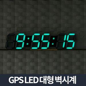 아이티알,NG 루나리스 GPS 90cm LED 대형벽시계_블랙_무소음 전자