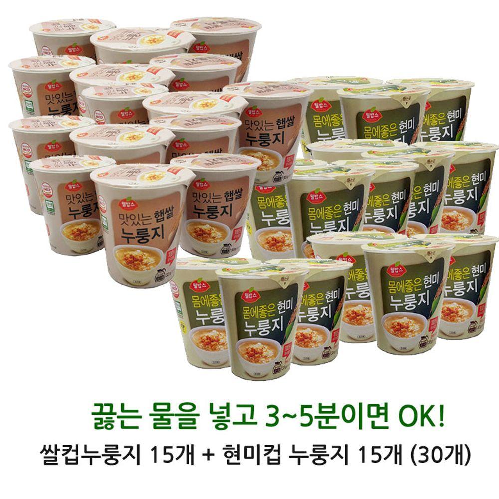 오성푸드 쌀컵누룽지 33gx15봉+현미컵누룽지 15봉