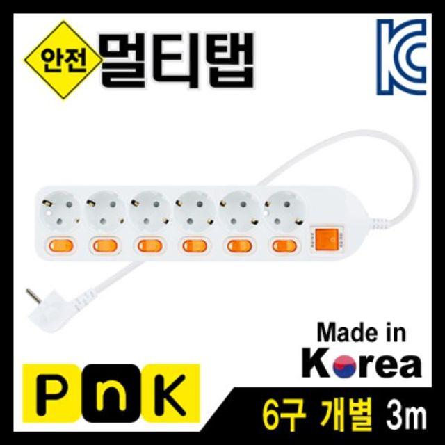 안전 멀티탭 6구 개별 3m (10A)