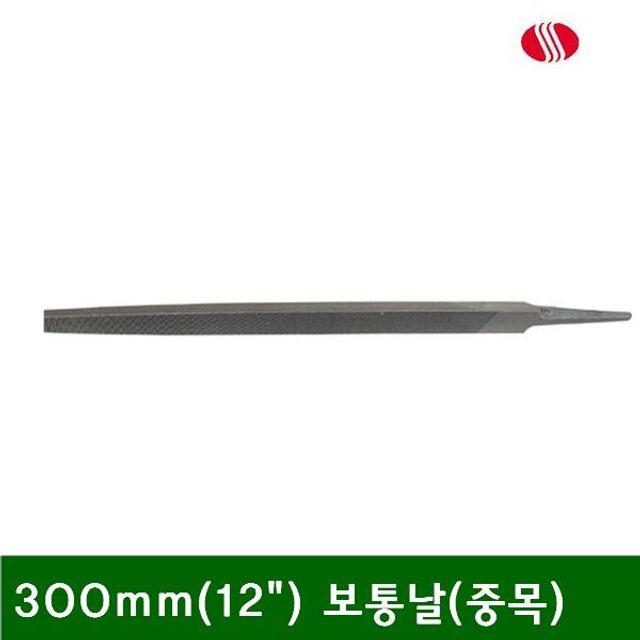 삼각줄 300mm(12In.ch) 보통날(중목) (1EA)