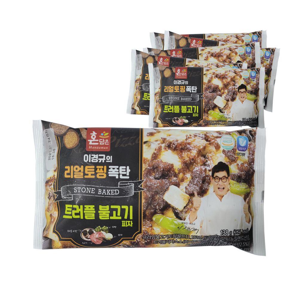 이경규 리얼 토핑 폭탄 미니 사각 불고기 1인용 피자