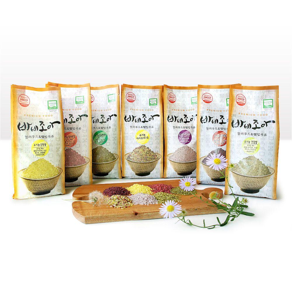 우리가족 건강식 씻어나온 유기농 기능성쌀 1kg