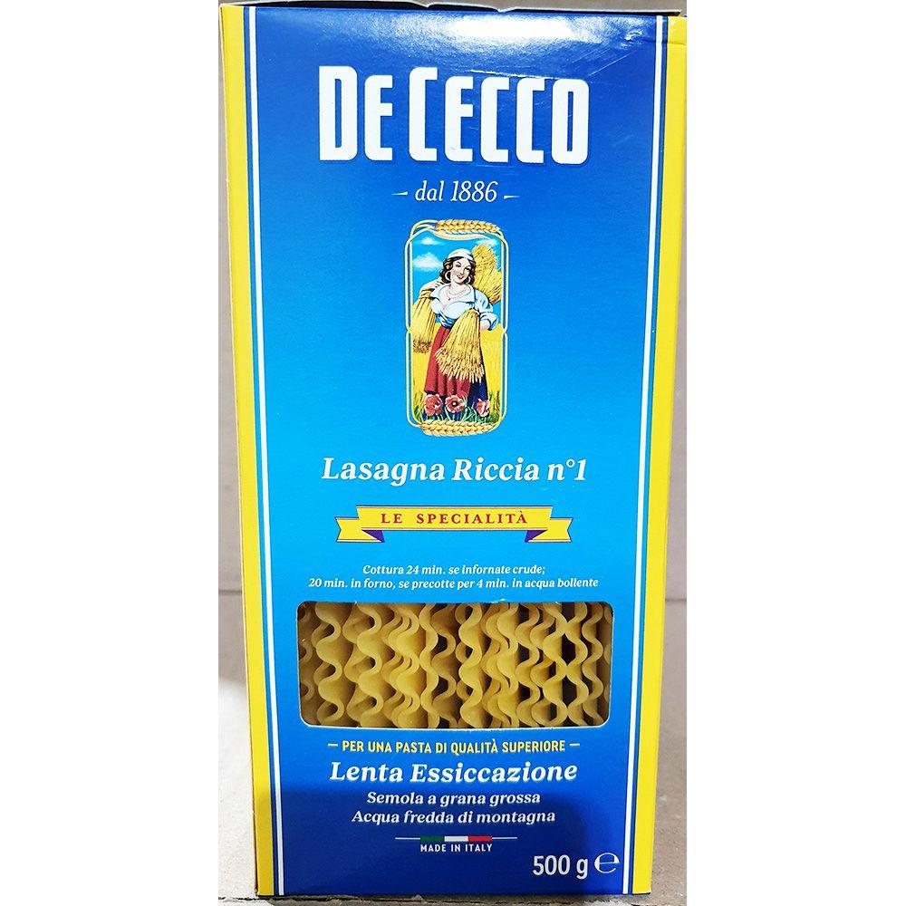 라자냐(데체코 500g) 식당 업소 주방 요리 식재료