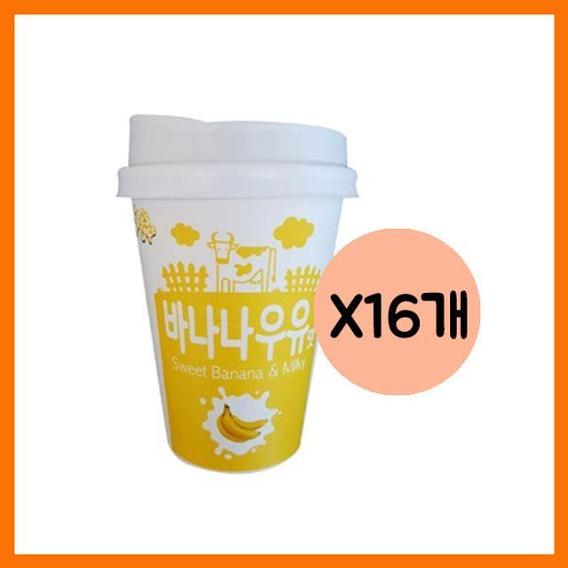 씨즈 원컵 바나나우유맛 20gx16개