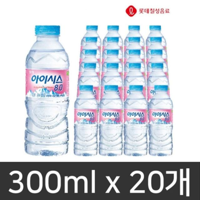 아이시스 300ml x 20개 미네랄워터 지리산수 생수 물