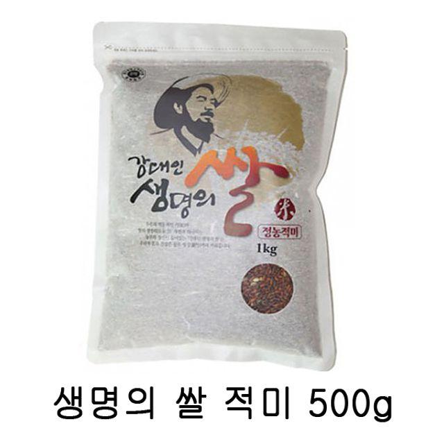 생명의 쌀 적미 500g