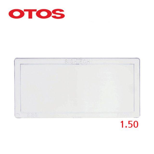 OTOS 용접확대경 돋보기 1.50 025821 용접용품