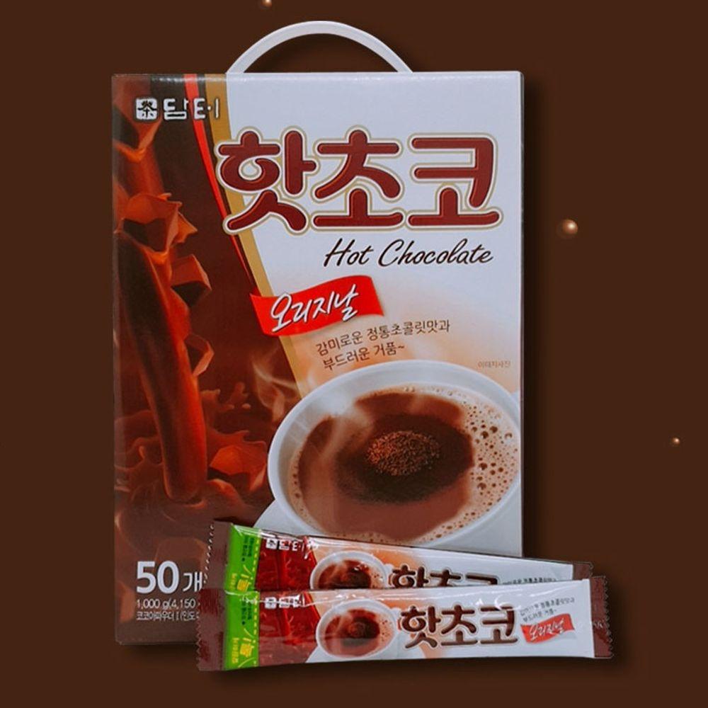 핫초코 오리지날 50개 개별포장 초코릿맛 코코아차