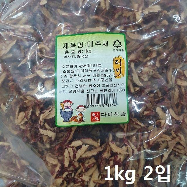 맛과정성 대추채 2kg