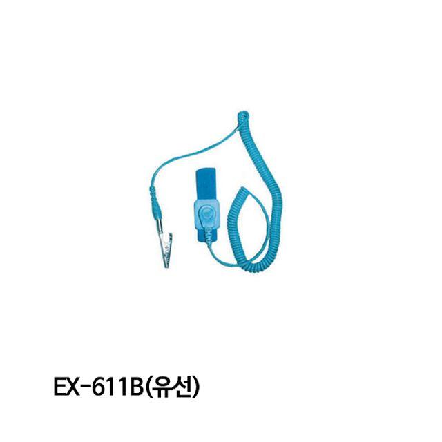 엑소 인두기 정전기방지기 EX-611B 유선