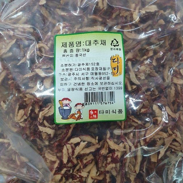 맛과정성 대추채 1kg
