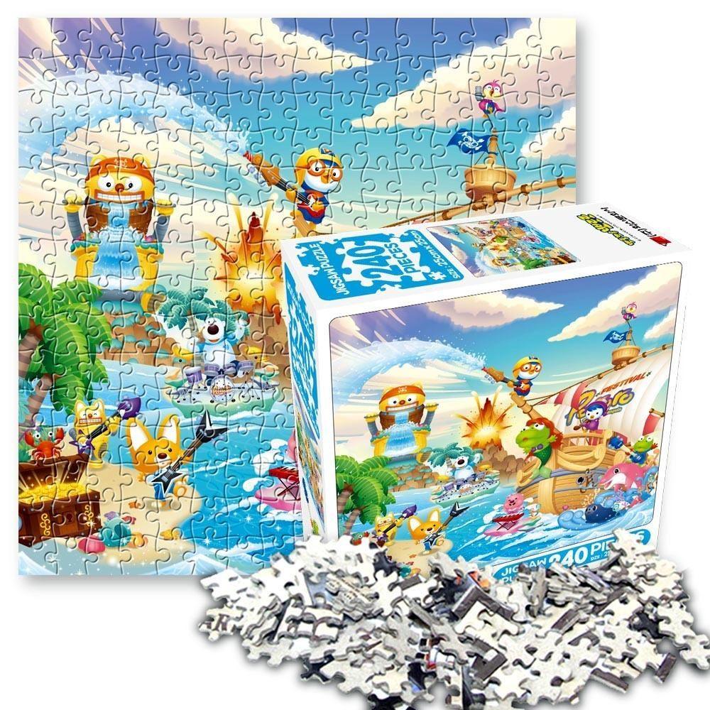 DIY 뽀로로 직소퍼즐 240pcs 해적섬의 여름