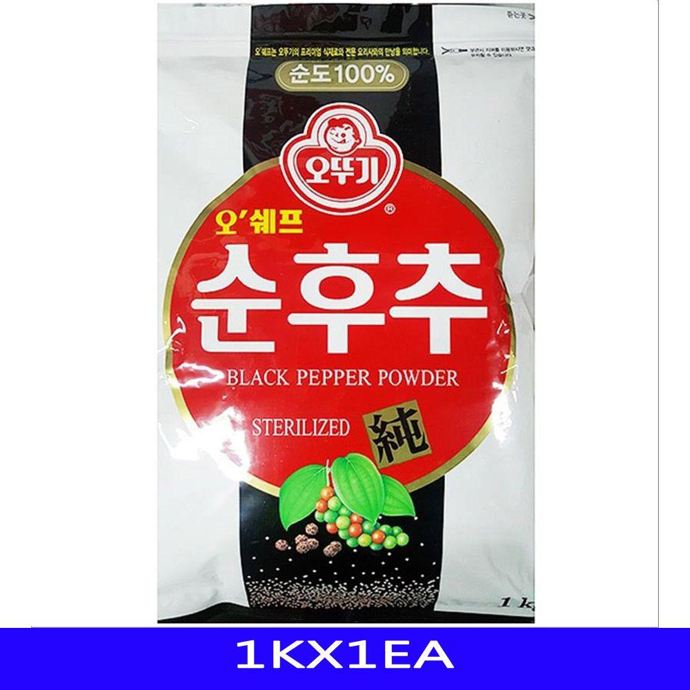 천연향신료 순후추가루 음식재료 한식 오뚜기 1KX1EA