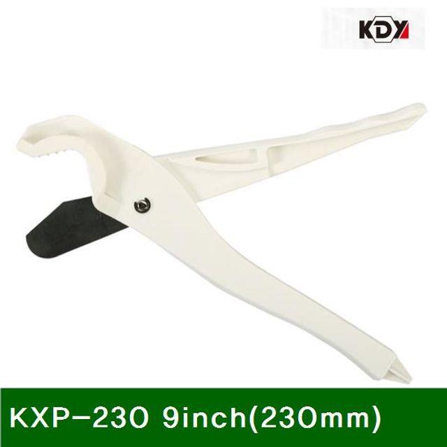 엑셀 파이프커터 KXP-230 9In.ch(230mm) (1EA)
