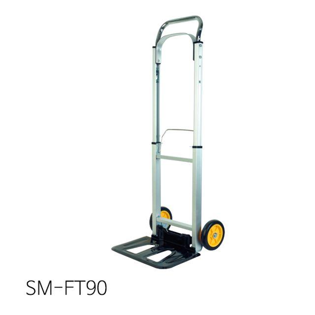 스마토 접이식핸트카트 알루미늄 SM-FT90 마트 캠핑