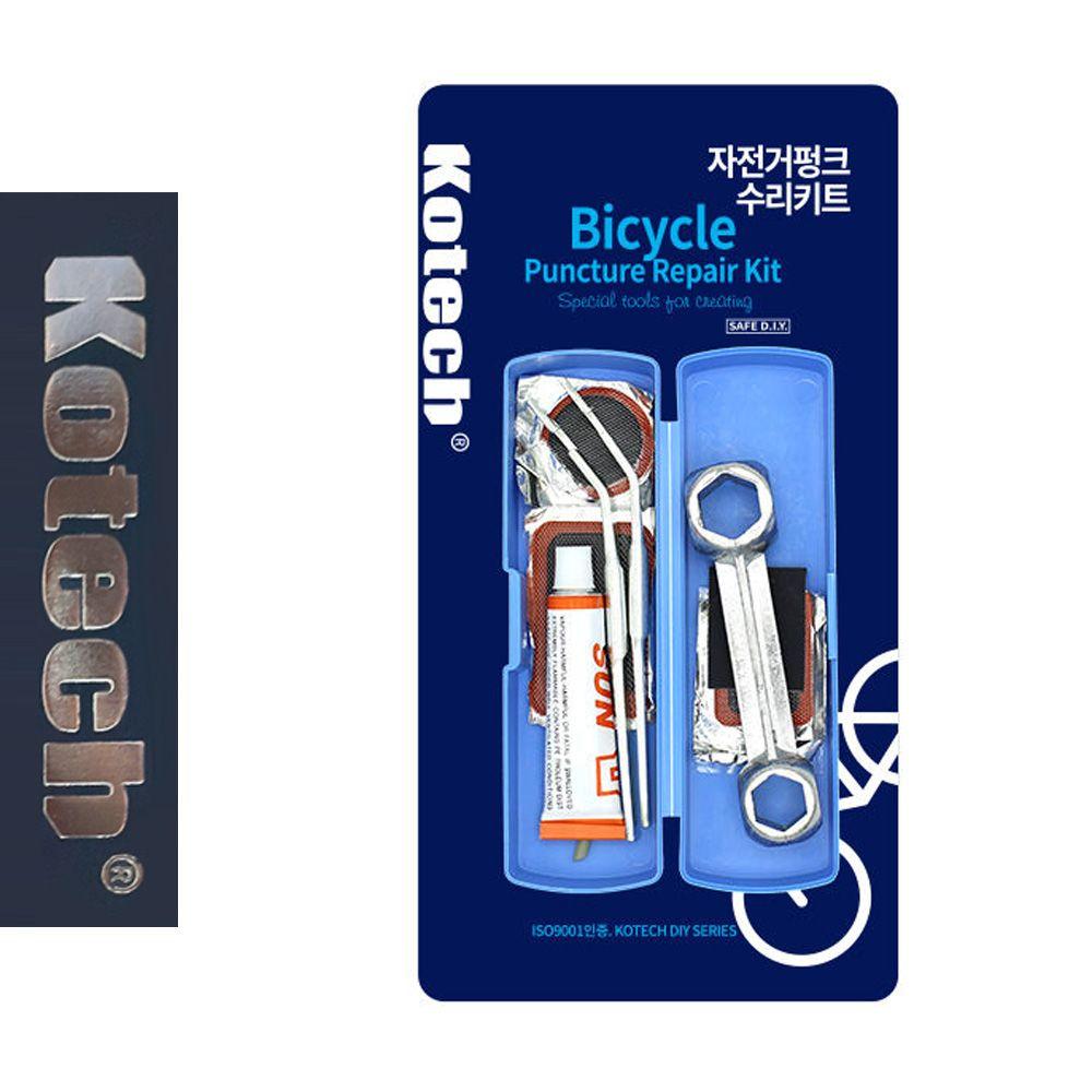 코텍9387 자전거 타이어 펑크 수리세트