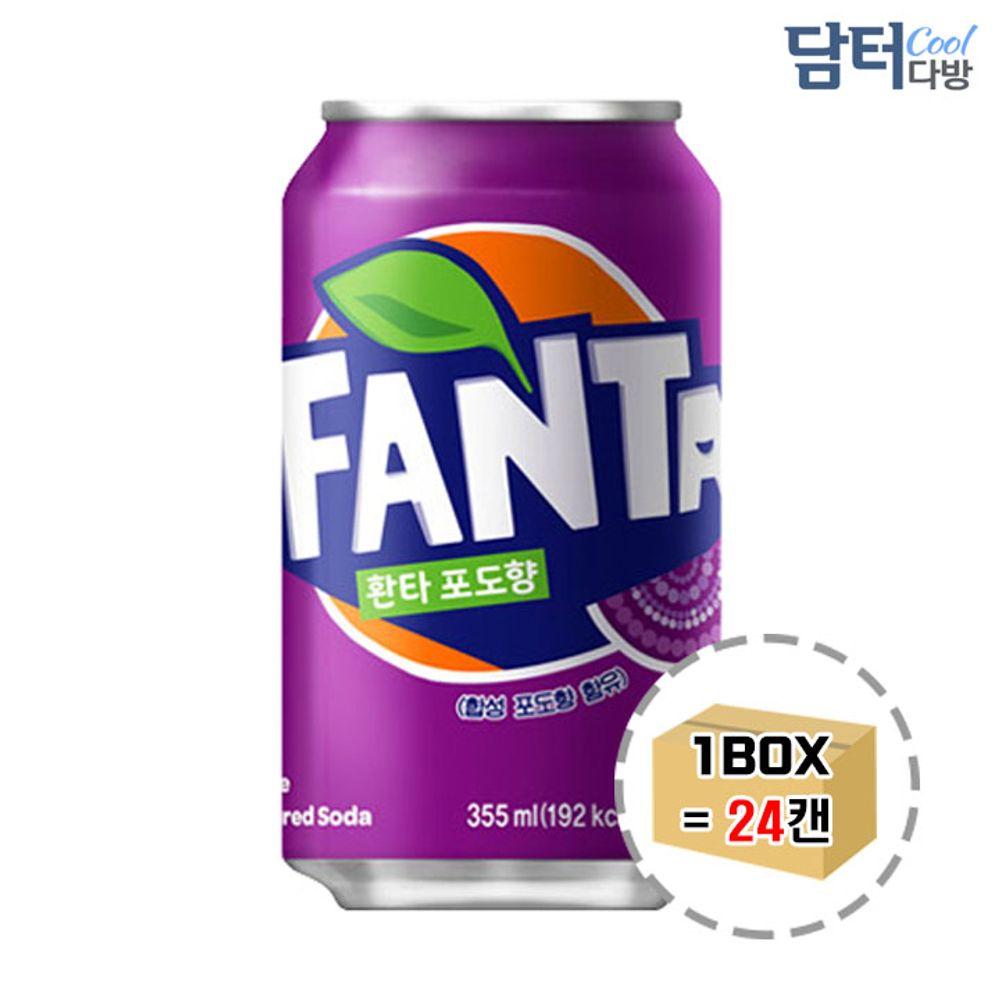 환타 포도 355ml (24캔)