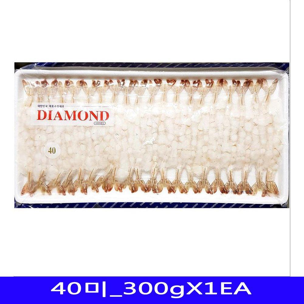 냉동수산물 노바시새우 식재료 KHANH 40미_300gX1EA