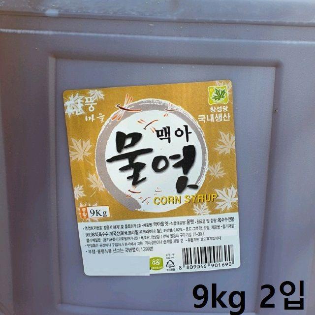 콘시럽 맥아물엿 18kg