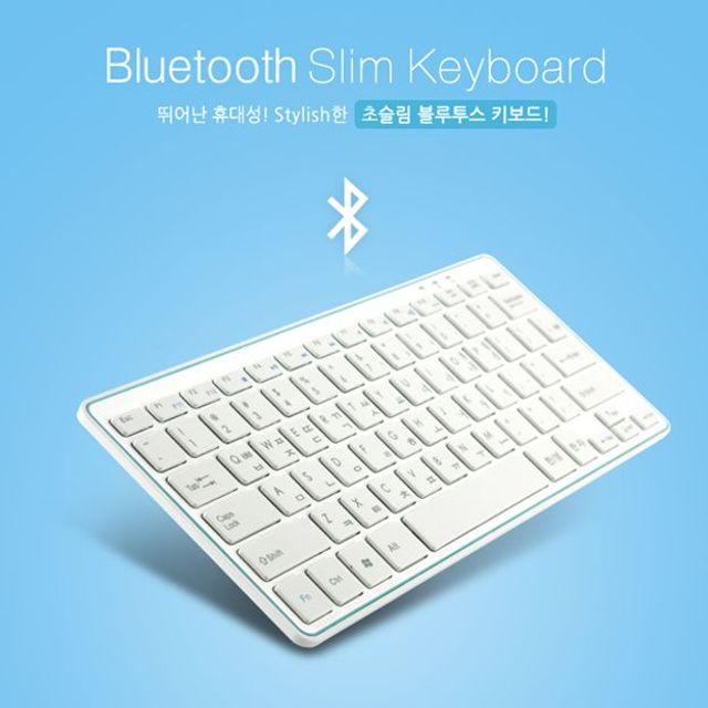 블루투스 슬림형 키보드 화이트 사무실 테블릿 핸드폰