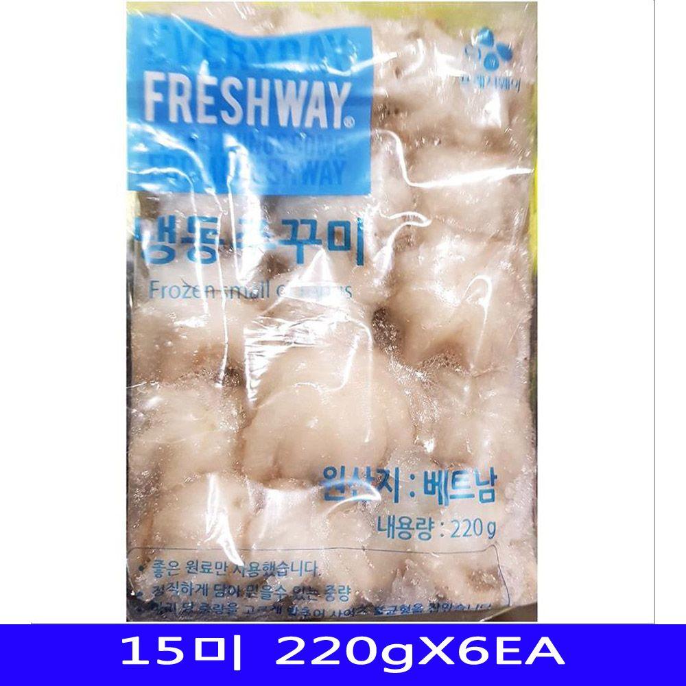 냉동수산물 냉동쭈꾸미 프레시웨이 15미 220gX6EA
