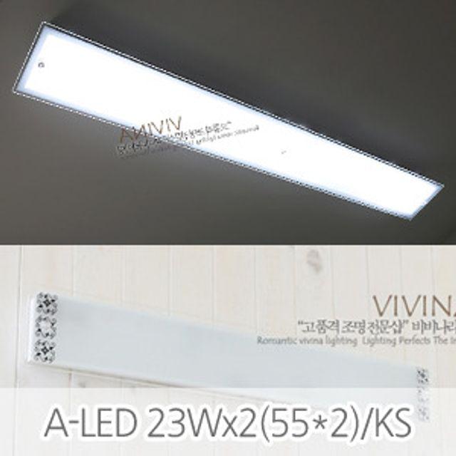 GALH KS/A-LED 25wx2(55x2등용 사이즈) 주방등 판등