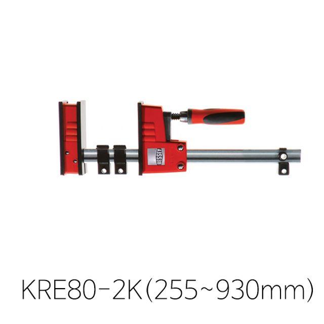 클램프 L클램프 홀딩클램프 목공용 KRE80-2K(255~930)