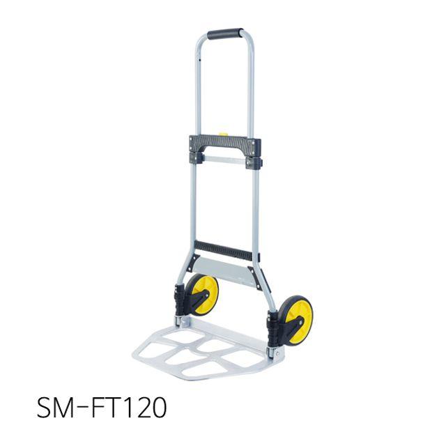 스마토 접이식핸트카트 알루미늄 SM-FT120 마트 캠핑