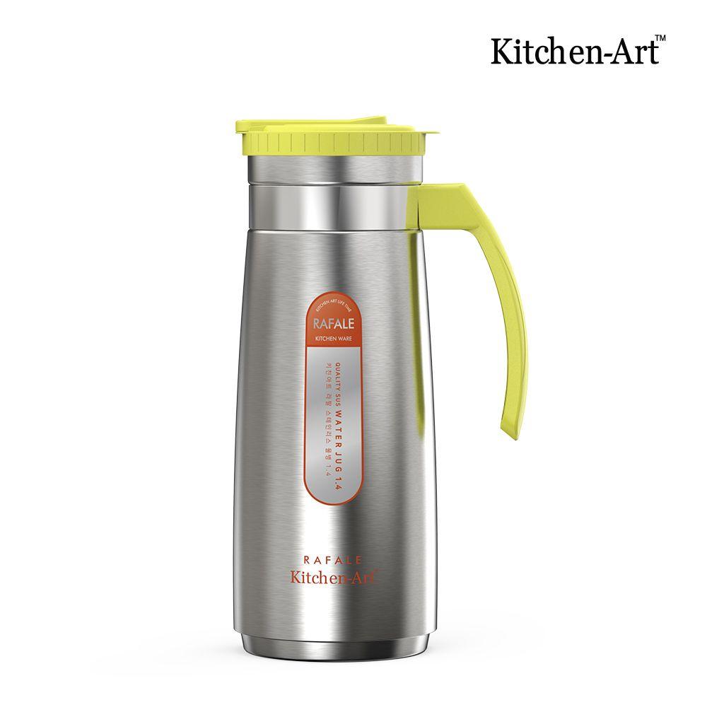 라팔 스텐물병 1.4L_보온 보냉 냉장고 물통 업소용