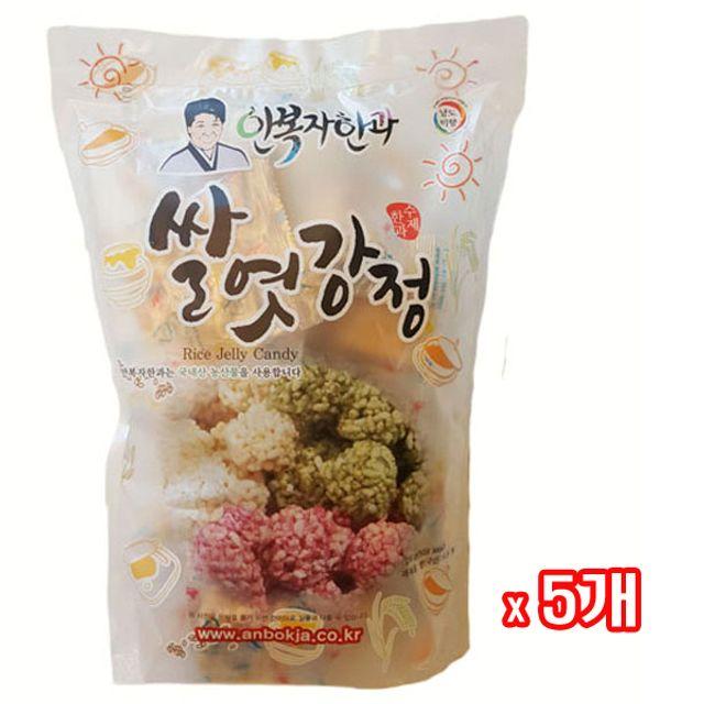 안복자한과 쌀엿강정250g X5개 (개별포장) 수제간식