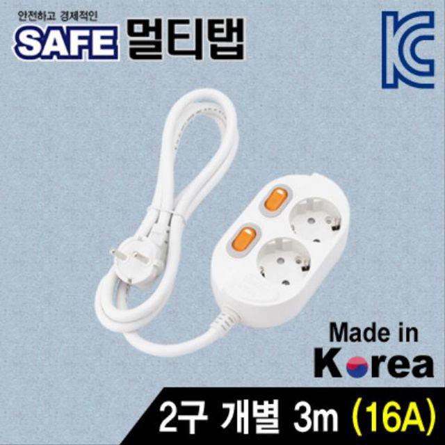 SAFE 멀티탭 2구 개별 접지 3m