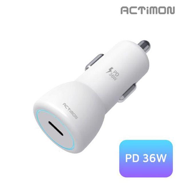 엑티몬 차량용충전기 초고속 PD36W C타입포트 C TO C