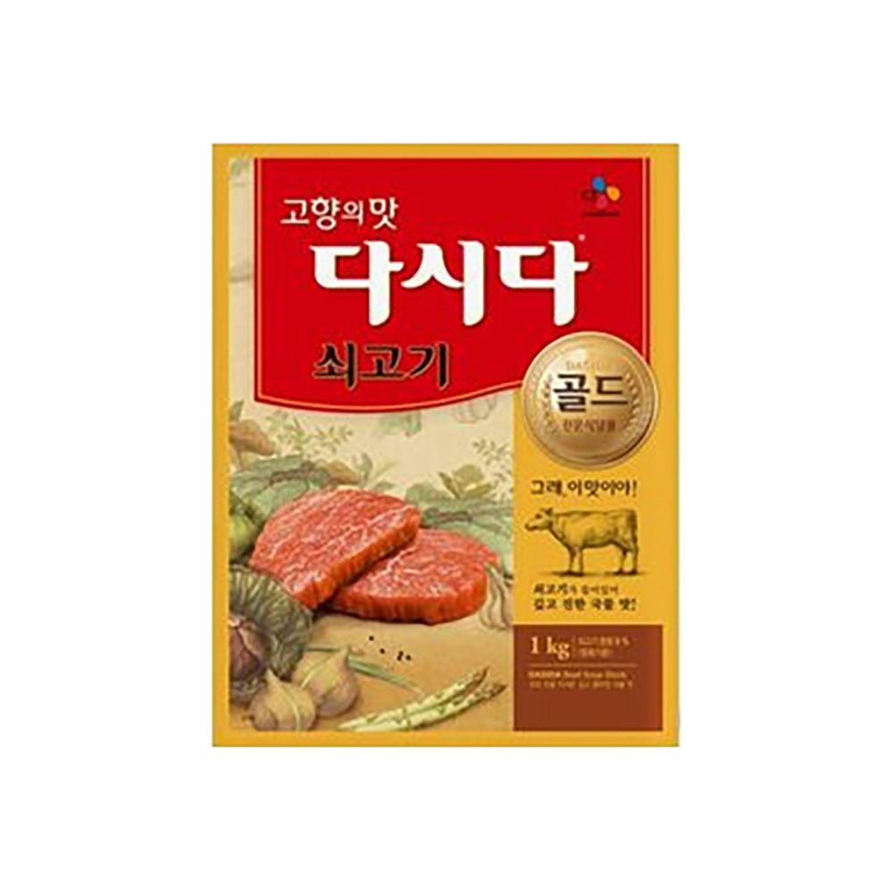 쇠고기 다시다 골드 백설 1kg x10개 소고기 조미료