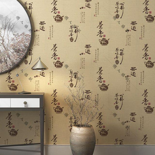 두개한묶음 중국풍 차문화 벽지 클래식 스티커다방