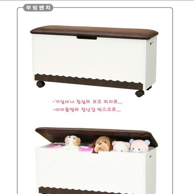 어린이 의자 장난감 정리 수납 의자 이동 아동 벤치