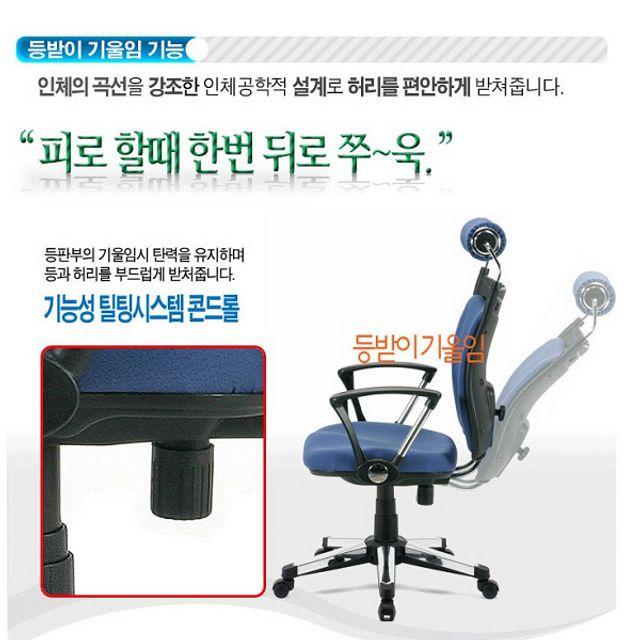 듀얼형 목받침의자 RSH004 학생 서재 중역 사무용가구