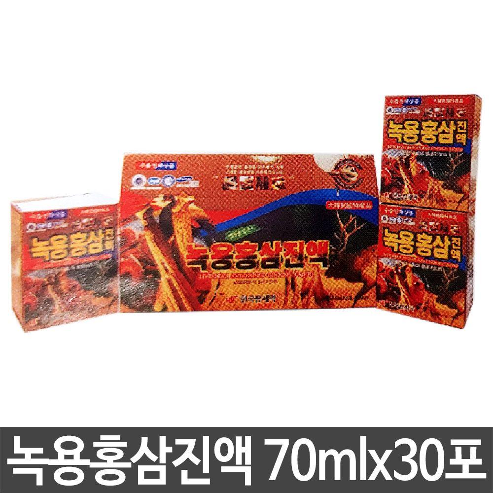 녹용 홍삼 진액 70ml 설 명절 선물 부모님 액기스
