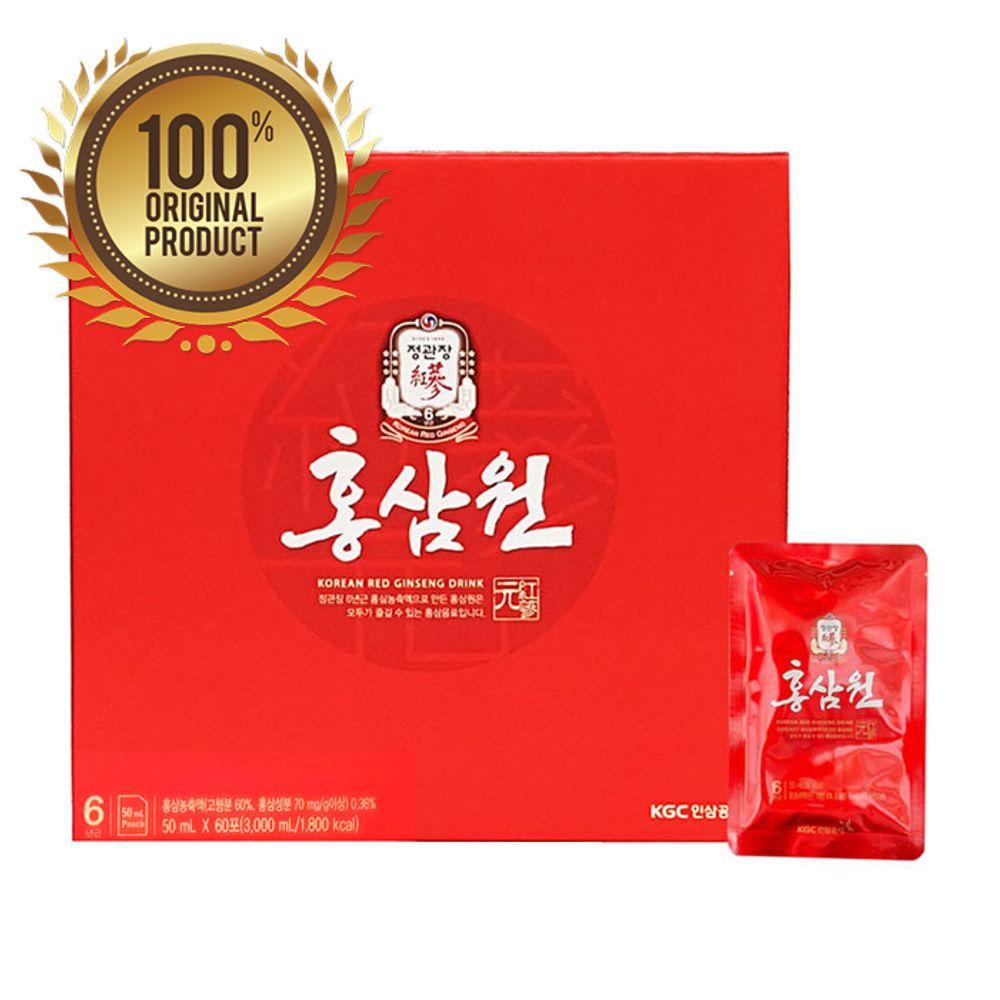 정관장 정품 6년근 홍삼원 50mlx60포 쇼핑백증정