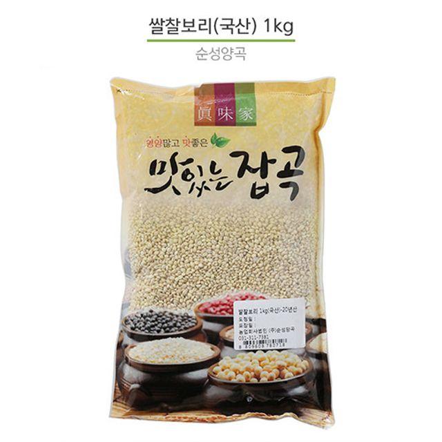 국내산 찰보리 영양 잡곡 찰보리 맛있는보리쌀 1kg
